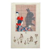 Japan Postcard Girl Creating Rabbit Shadow / Japanese Writing / Vintage Ephemera