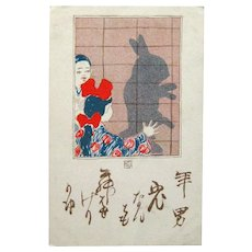 Japan Postcard Girl Creating Rabbit Shadow / Japanese Writing / Vintage Ephemera