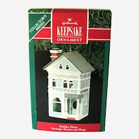 Holiday Home Hallmark Ornament - Nostalgic Houses and Shops Series - Christmas Ornament