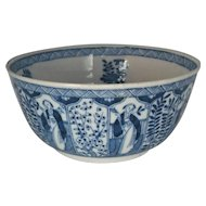 "6"" Bowl Chinese Kangxi Blue White Long Eliza"