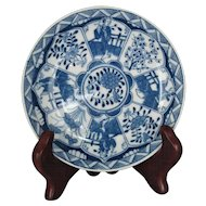 Shallow Bowl Chinese Kangxi Export Blue White Long Eliza Porcelain Tea Ware