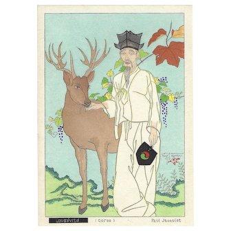PAUL JACOULET Longevite Coree Longevity Korea Japanese Woodblock Print Surimono