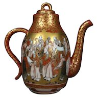 Wine Pot Kutani Dainihon 1875 Buddhist Saints