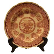 "Plate FILIGREE Red SPODE Archive Collection 9 1/2"" England"