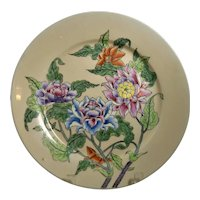 Peony Chinese Décor Plate Chinoiserie Flowers