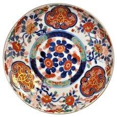 Meiji Arita Imari Polychrome Plate Genroku Pattern Pseudo Chenghua Reign Mark