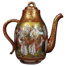 Meiji Period Kutani Teapot or Wine Thousand Scholars Heavy Gold Gilt