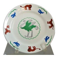 Fanciful Ostrich Lions Tigers Plate Royal Worchester Hotel China