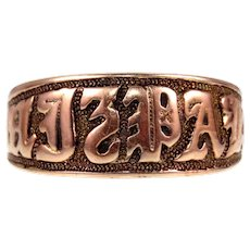 "Victorian 9k Rose Gold ""Mizpah"" Ring"