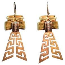 18K, 14K & Pearl Bead Bow Drop Earrings/Brooch
