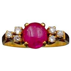 Sweet 18K, Diamond & Ruby Ring