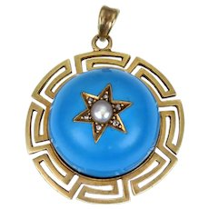 Archaeological Revival Turquoise Enamel and 9k Gold Star Pendant