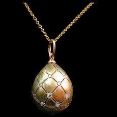 *Magnum Opus* Vintage Russian Diamond and 14k Gold Egg Pendant