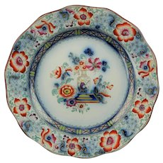 Antique Wedgwood Pearlware Polychrome Hand Painted and Enameled Plate with Scalloped Edges - Chinese Vase