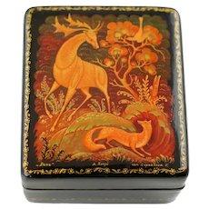 Vintage Hand Painted Soviet Era Kholui Russian Lacquer Papier Mache Box