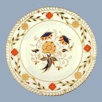 Vintage Royal Crown Derby Gadroon Rose Imari Bone China Dessert Salad Plate
