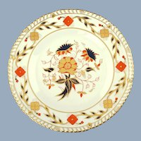 "Vintage Royal Crown Derby Gadroon Rose Imari Bone China 8.25"" Dessert Salad Plate A.962"