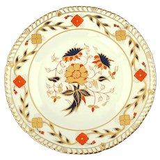 "Vintage Royal Crown Derby Gadroon Rose Imari Bone China 8.25"" Dessert Salad Plate A.962"