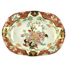 Antique Early 19th Century English Staffordshire Magnolia Pattern Ironstone Bowl