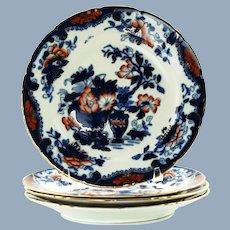 Antique Spode Imari Dessert Salad Plates Set of 4 Floral Botanical Chinoiserie Pattern 3875