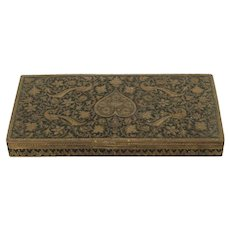 Vintage Engraved Brass Box with Cedar Wood Lined Compartments Peacock Lotus Floral and Foliate Motif