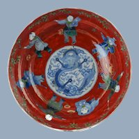 Vintage Japanese Hizen Arita Shiroiwa Porcelain Console Bowl Children At Play Motif with Five-Clawed Imperial Dragon