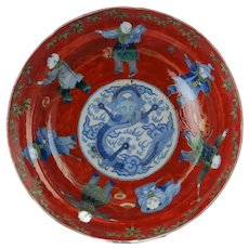 """Japanese Hizen Arita Shiroiwa Porcelain 10"""" Console Bowl Children At Play Motif with Five-Clawed Imperial Dragon"""