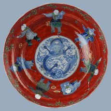"Japanese Hizen Arita Shiroiwa Porcelain 10"" Console Bowl Children At Play Motif with Five-Clawed Imperial Dragon"
