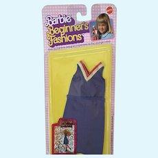 Barbie Beginner Fashions- NRFP