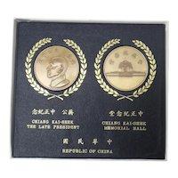 Chiang Kai-Shek Pair of Bronze Commemorative Medals China MIB
