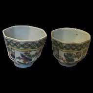Pair Of 19th Measures Chinese Painted Tea Cups