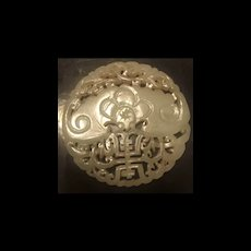 Antique Chinese Double  Carved White Jade Plaque Of Bats