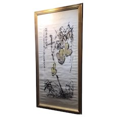 Vintage Chinese Watercolor Painting Signed By Artist ZuJiZang朱圯瞻