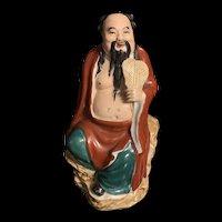 Vintage Chinese Export Rose Families Porcelain Figure