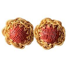 Unusual Vintage Mirian Haskell Chinese Cinnabar SHOU Beads Earrings