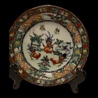 19th Chinese Export Famille Three Rooster Porcelain Plate With Stand