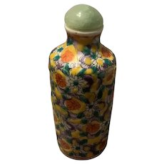 Vintage Chinese Famille Rose Porcelain Snuff Bottle Hand Painted Floral Garden