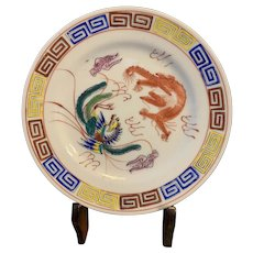 Stunning Vintage Japanese Hand Paint Porcelain Plate W/ Dragon And Phoenix