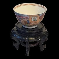 Antique 18th Century Chinese Export Bowl In Famille Rose