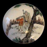 Vintage Chinese Famille Rose Porcelain Ink Paste Seal Scholars Box