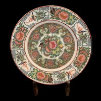 Fabulous A Pair Of Chinese Export Famille Rose With SHOU Character Plate