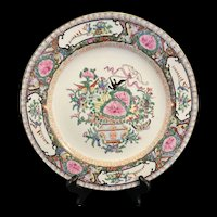 Fabulous Vintage Large Chinese Export Famille Rose Gangcai Plate