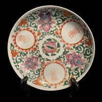 Antique Chinese 1920's Famille Rose Plate