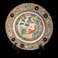 Fabulous Chinese Export Famille Rose Coin Plate