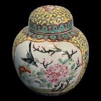 Double Paneled Famille Rose Covered Porcelain Ginger Jar