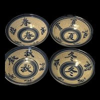 Rare Fabulous Set of Four Qing Dynasty Chinese Blue & White Crack Porcelain Dishes