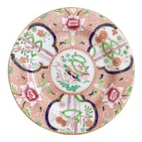 "Ridgway tea plate,  beautiful ""dollar"" pattern 2/161, ca 1812"