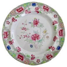 Spode stone china plate, Peony pattern 3125 with Ship Border, 1812-1833