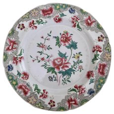 Spode stone china plate, Peony pattern 3125 with Ship Border, 1812-1833 (d)