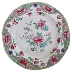 Spode stone china plate, Peony pattern 3125 with Ship Border, 1812-1833 (f)